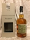 Wemyss - Craigellachie 2002 Stewed Fruit Relish